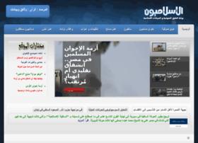 islamyun.net