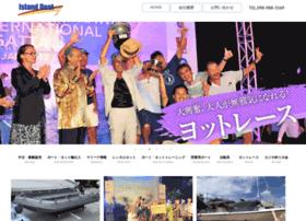 island-boat.com