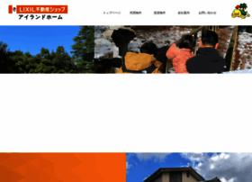 islandhome.co.jp
