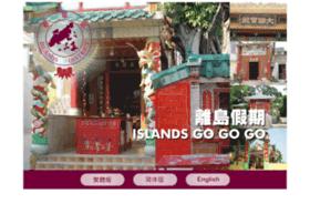 islandsdc.gov.hk