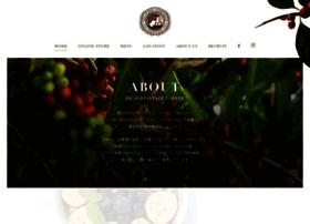 islandvintagecoffee.co.jp