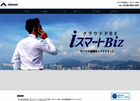islenet.co.jp
