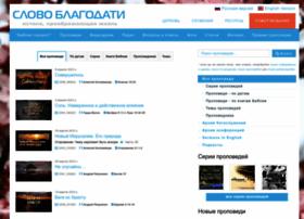 islovo.org