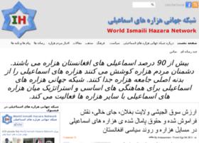 ismailihazaras.com