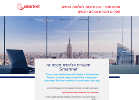ismartnet.net
