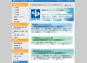 isms.jipdec.or.jp