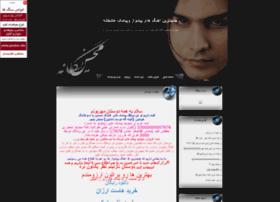 ismsi.blogfa.com