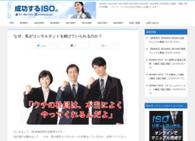 iso.iwa-k.net