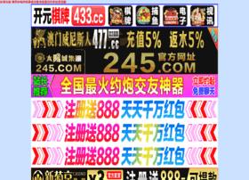 iso17799software.com