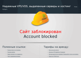 iso50.ru