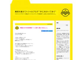 isobekoki.com