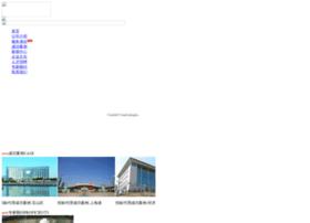 isohuntpro.com