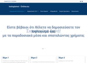isologismoi-online.eu