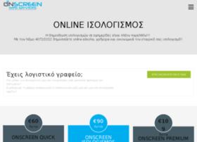 isologismos.onscreen.gr