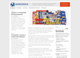 isomat.spb.ru