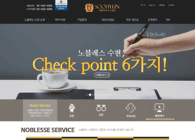 isoohyun.co.kr