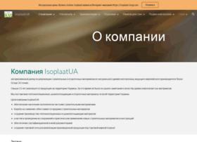 isoplaat.org.ua