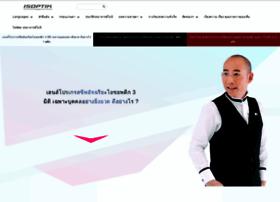 isoptik.com