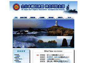 isorenkanagawa.com
