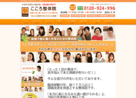 isorropias.net
