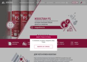 isospan.gexa.ru