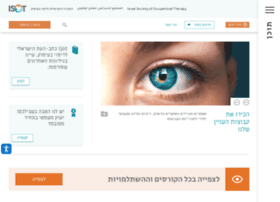 isot.org.il