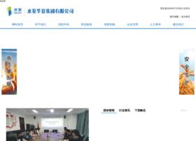 isouhui.com
