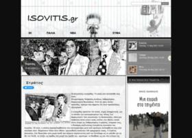 isovitis.gr