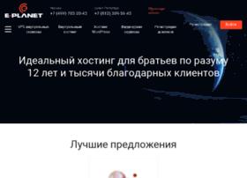 isp33.e-planet.ru