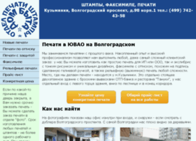 isp8.adminvps.ru