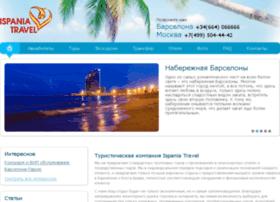 ispania-travel.com