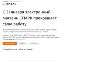ispark.ru
