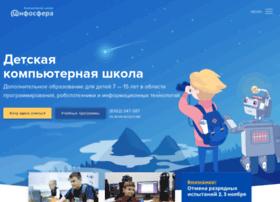 isphera.ru