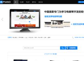 ispiano.com