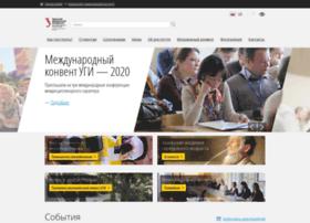 ispn.urfu.ru