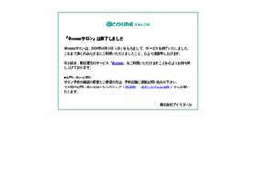 ispot.jp
