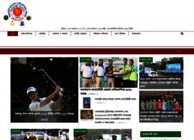 ispr.gov.bd