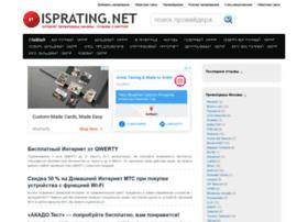 isprating.net