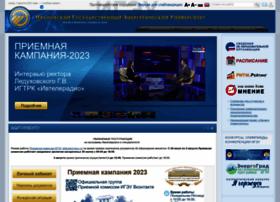 ispu.ru