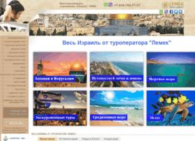 isra.ru