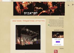 israboot.blogspot.com
