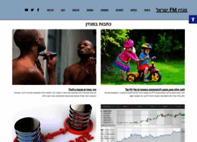 israel-fm.co.il