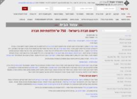 israel-law.co.il