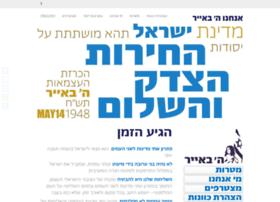 israel-restart.com