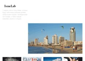 israelab.org