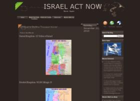 israelactnow.blogspot.ru