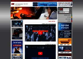 israelbar.org.il