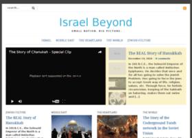 israelbeyond.com