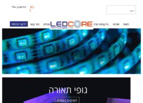 israeleshop.com