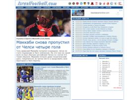 israelfootball.com